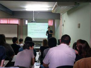 """Palestra sobre """"Especiação e Hibridação Natural em Anfíbios"""""""